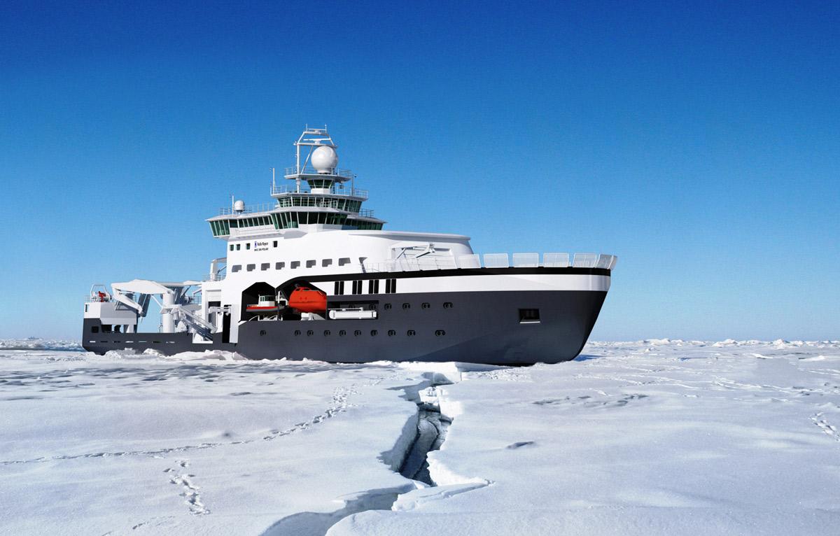 Illustrasjon av forskningsfartøyet Kronprins Haakon